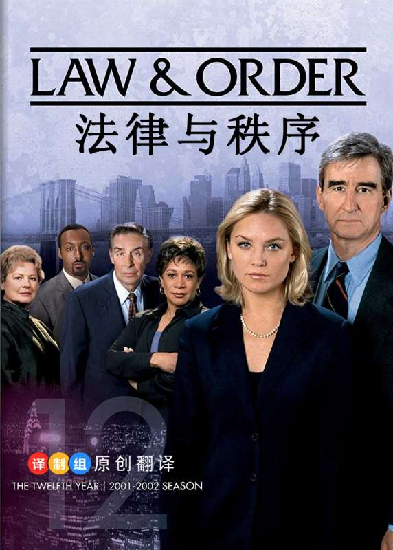 Law.And.Order.S12.jpg